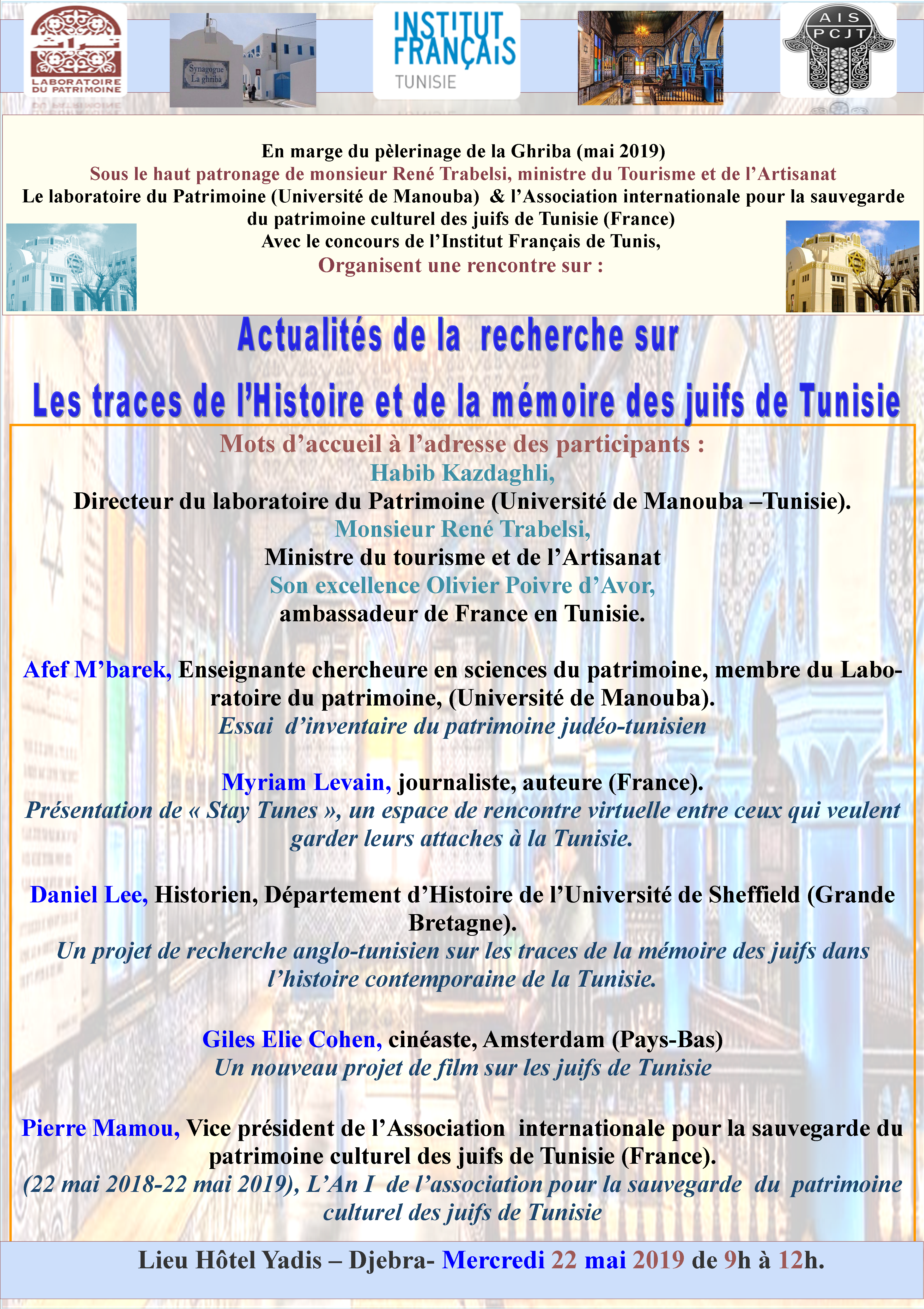 Site de rencontre et de Mariage Tunisien % gratuit